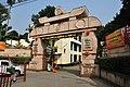 Ramakrishna Mission Ashrama Entrance - Narendrapur - Kolkata 2012-01-21 8433.JPG