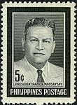 Ramon Magsaysay 1957 stamp of the Philippines.jpg