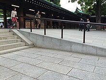 Ramp at Meiji Shrine