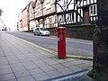 Rare Post Box - Warwick - geograph.org.uk - 964540.jpg