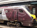 Reading railway station MMB 13 220021.jpg