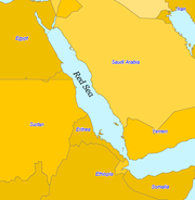 Η Ερυθρά θάλασσα.