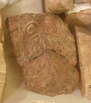 Thutmose II - Red granite fragment bearing the cartouche of Thutmose II. Probably from a throne of a seated statue. From Thutmose III Temple at Koptos, Egypt. 18th Dynasty