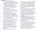 References of Polandball page.png