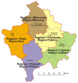 Regions of Kosovo 2008.png