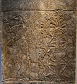 Relief from the palace of Assurnasirpal II at Nimrud, Iraq, ca. 875-860 BCE, National Museum, Copenhagen (3) (35596190733).jpg
