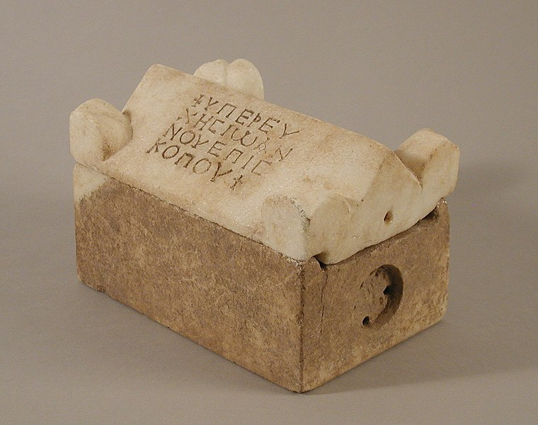 File:Reliquary in the Shape of a Sarcophagus MET TR46932000.jpg