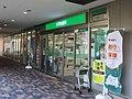 Resona Bank Senri Branch.jpg