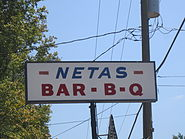 Revised Neta's BBQ, Minden, LA IMG 5096