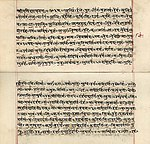 The Rig Veda is one of the oldest Vedic texts. Shown here is a Rig Veda manuscript in Devanagari, early nineteenth century.