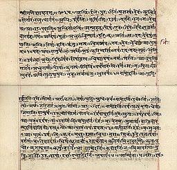 Hindu Sacred Text | RM.