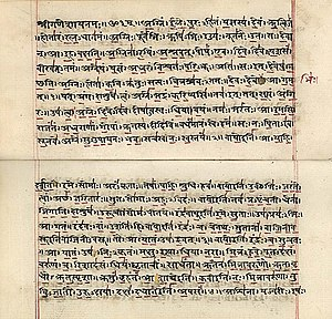 "Rigveda - Rigveda (padapatha) manuscript in Devanagari, early 19th century. After a scribal benediction (""śrīgaṇéśāyanamaḥ ;; Aum(3) ;;""), the first line has the opening words of RV.1.1.1 (agniṃ ; iḷe ; puraḥ-hitaṃ ; yajñasya ; devaṃ ; ṛtvijaṃ). The Vedic accent is marked by underscores and vertical overscores in red."