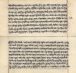 Rigveda most ancient Veda of the Hindus