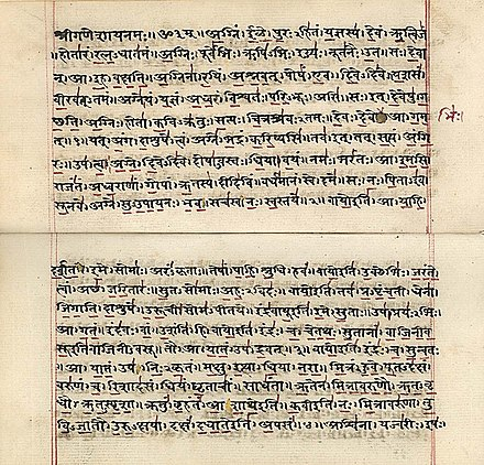 The Rigveda is the first and most important Veda and is one of the oldest religious texts. This Rigveda manuscript is in Devanagari. Rigveda MS2097.jpg