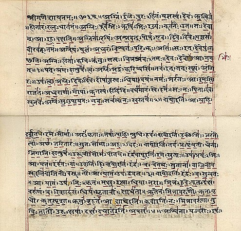 495px-rigveda_ms2097