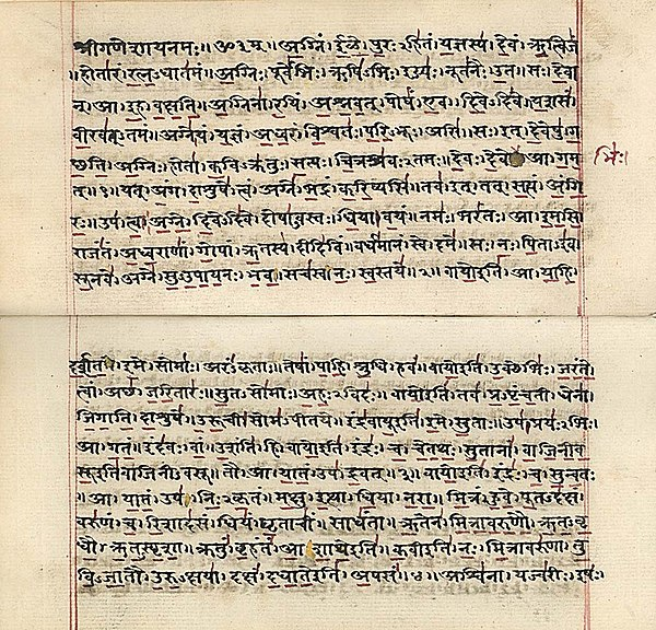 Rigveda (padapatha) manuscript in Devanagari, early 19th century. The red horizontal and vertical lines mark low and high pitch changes for chanting. Rigveda MS2097.jpg