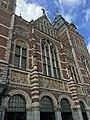 Rijksmuseumtuinen 10.jpg