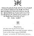 Rogatianus epitaph.jpg