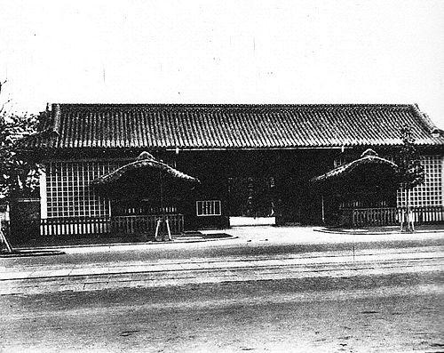 鹿鳴館黒門(1940年頃)