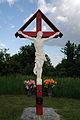 Rotes Kreuz Oberlaa DSC 7582b.jpg