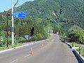 Route108 Hanabuchiyama By-Pass Miyagi Prefecture OsakiCity 1.jpg