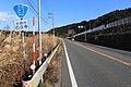 Route 21 (Maibara Chokyuji).jpg