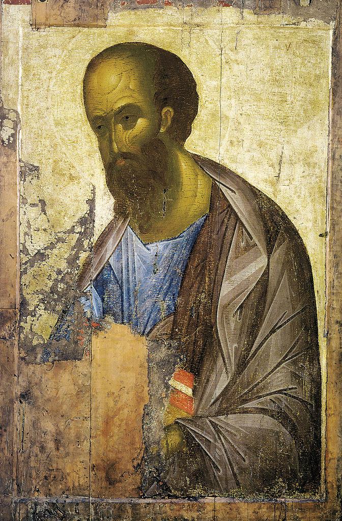 Святой Апостол Павел, около 1410. Государственная Третьяковская галерея, Москва
