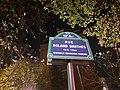 Rue Roland Barthes Paris.jpg
