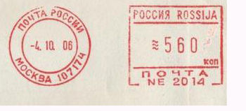 Russia stamp type DB6point1.jpg