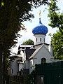 Russian Orthodox church Gunnersbury 222.JPG