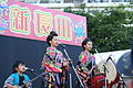 Ryukyu Matsuri in Shin-Nagata Oct09 145.JPG
