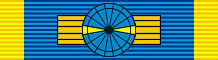 SWE Order of the Polar Star (after 1975) - Commander Grand Cross BAR