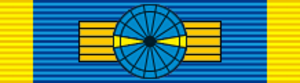 Order of the Polar Star - Image: SWE Order of the Polar Star (after 1975) Commander Grand Cross BAR