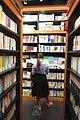 SZ 深圳 Shenzhen 羅湖 Luohu 金光華廣場 Kingglory Plaza mall bookshop SISYPHE Up Coffee October 2017 IX1 reader visitor.jpg