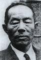 Saburō Saito 1956.png