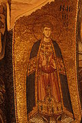 Saint Andronikos of Cilicia at Chora.jpg