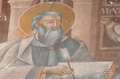 Saint George Vhurch in Garmen Fresco 1898.png