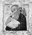 """Saint John the Evangelist """"in Silence"""" MET ep1972.145.17.bw.R.jpg"""