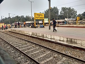 Samudragarh railway station.jpg