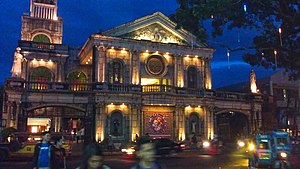 Archdiocese of Caceres - Image: San Francisco Parish Naga City