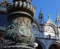 San marco venezia - panoramio.jpg
