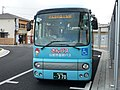 Sanmu City Kikan Bus at Narutō Station 01.jpg