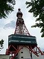 Sapporo TV Tower - Sapporo - Hokkaido - Japan - 01 (47971098276).jpg