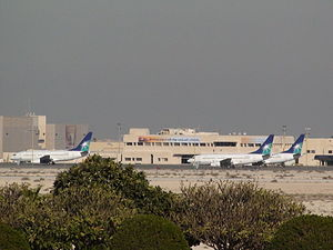 Saudi Aramco airplanes parked in the general aviation terminal, King Fahd International Airport