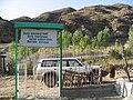 SchoolNearBatkenKyrgyzstan.jpg