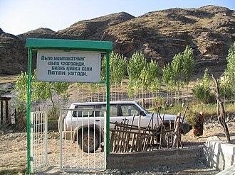 Batken Region - School at Batken area