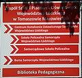 School boarding house, information board, Tomaszów Mazowiecki, Saint Anthony Street, Poland.jpg
