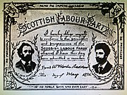 Scottish Labour Party membership card.jpg