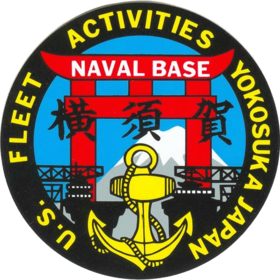 Seal of United States Fleet Activities Yokosuka.png