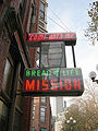 Seattle - Bread of Life sign 01A.jpg